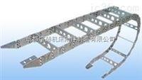 tlg型钢制拖链【冶金设备专用】