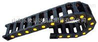 规格齐全促销盾构机塑料拖链,烟台塑料拖链,盾构机专用拖链