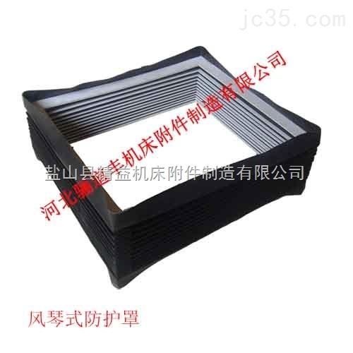 方型机床防护罩