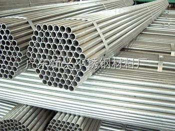 供应304不锈钢无缝管 宝钢不锈钢管 304不锈钢精密管