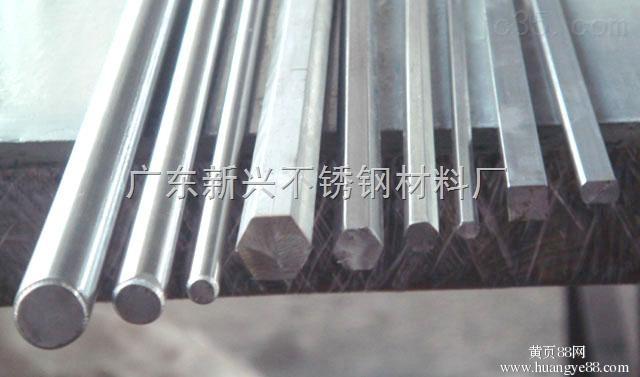供销拉丝不锈钢棒 不锈钢研磨棒316 宝钢不锈钢棒