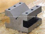 钢件V型块|单口V型架|钢件V型架