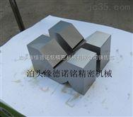三口钢架V型架|钢件V型架|铸铁V型架厂家