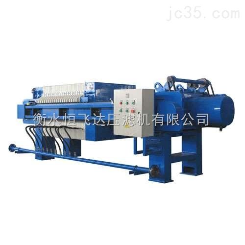 液压隔膜自动式压滤机