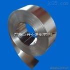供应无磁不锈钢带 宝钢不锈钢带316 拉伸不锈钢带