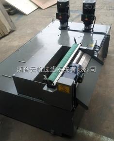 磁性分离器与刮板排屑机及水箱组合