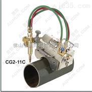 CG2-11C磁力管道切割机