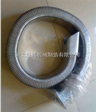 保護線纜金屬軟管規格