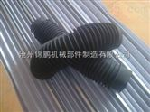 圆形丝杠防护罩