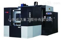HMC800(APC)双工位卧式加工中心