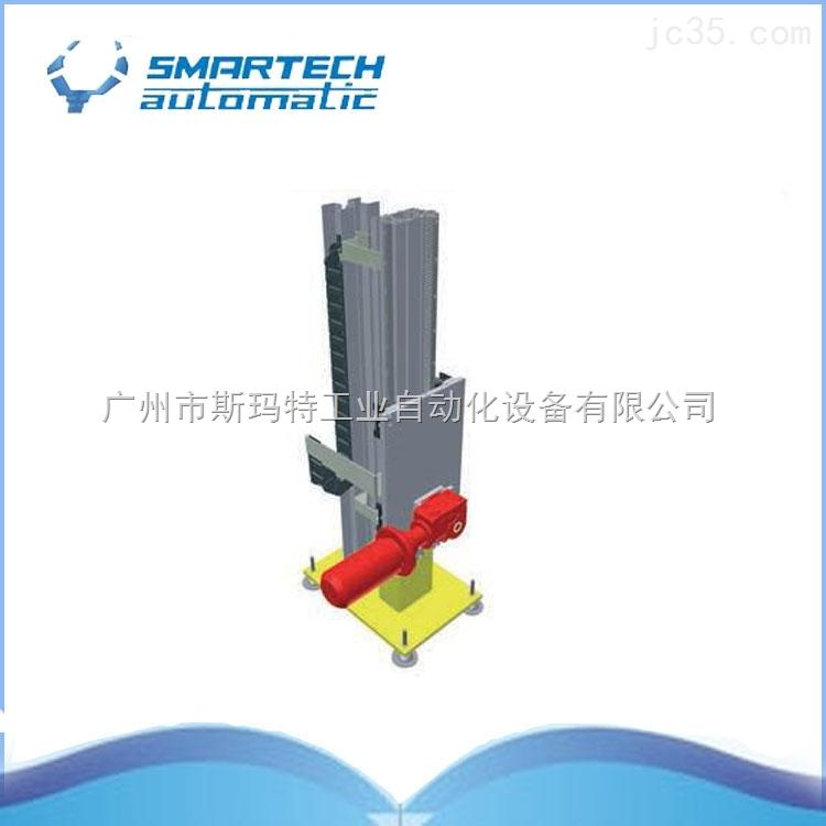 工业自动化机械爪手 PASM 3