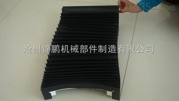 风琴式伸缩防护罩