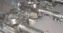 垂直式螺旋输送机双管螺旋给料机