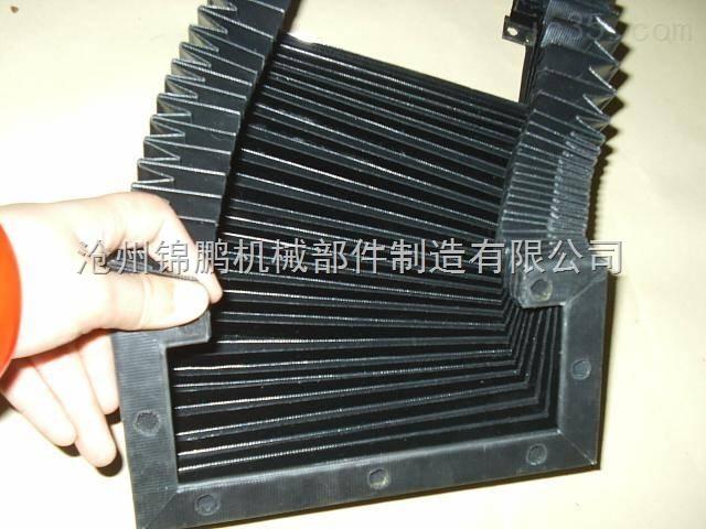 折叠式风琴机床防油罩