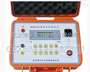可调高压绝缘表,可调高压数字兆欧表,可调高压绝缘电阻测试仪探伤设备