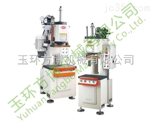 数控单臂液压机 落地式油压机 小型油压机