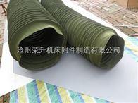 齐全耐磨输送帆布软连接价格,耐磨输送帆布软连接直销,耐磨输送帆布软连接材质