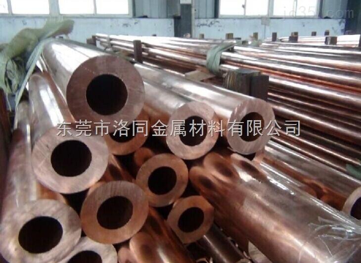 易焊接装饰T3紫铜管。厂家现货紫铜方管