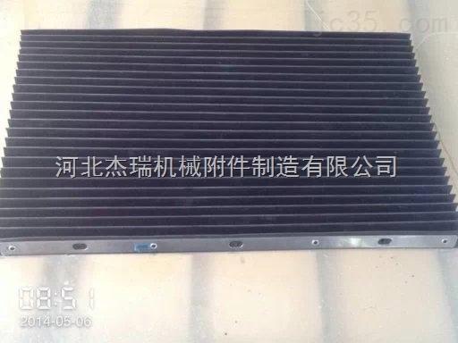 风琴式防护罩 柔性风琴式防护罩