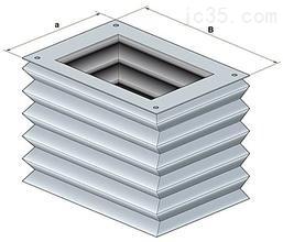 方形防护罩