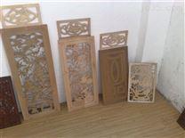 小型木工雕刻机