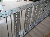 齐全机床专用钢制坦克链制造,机床专用钢制坦克链材质,机床专用钢制坦克链价格