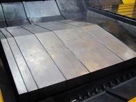 齐全钢板伸缩导轨防护罩技术参数,钢板伸缩导轨防护罩产品资料,钢板伸缩导轨防护罩