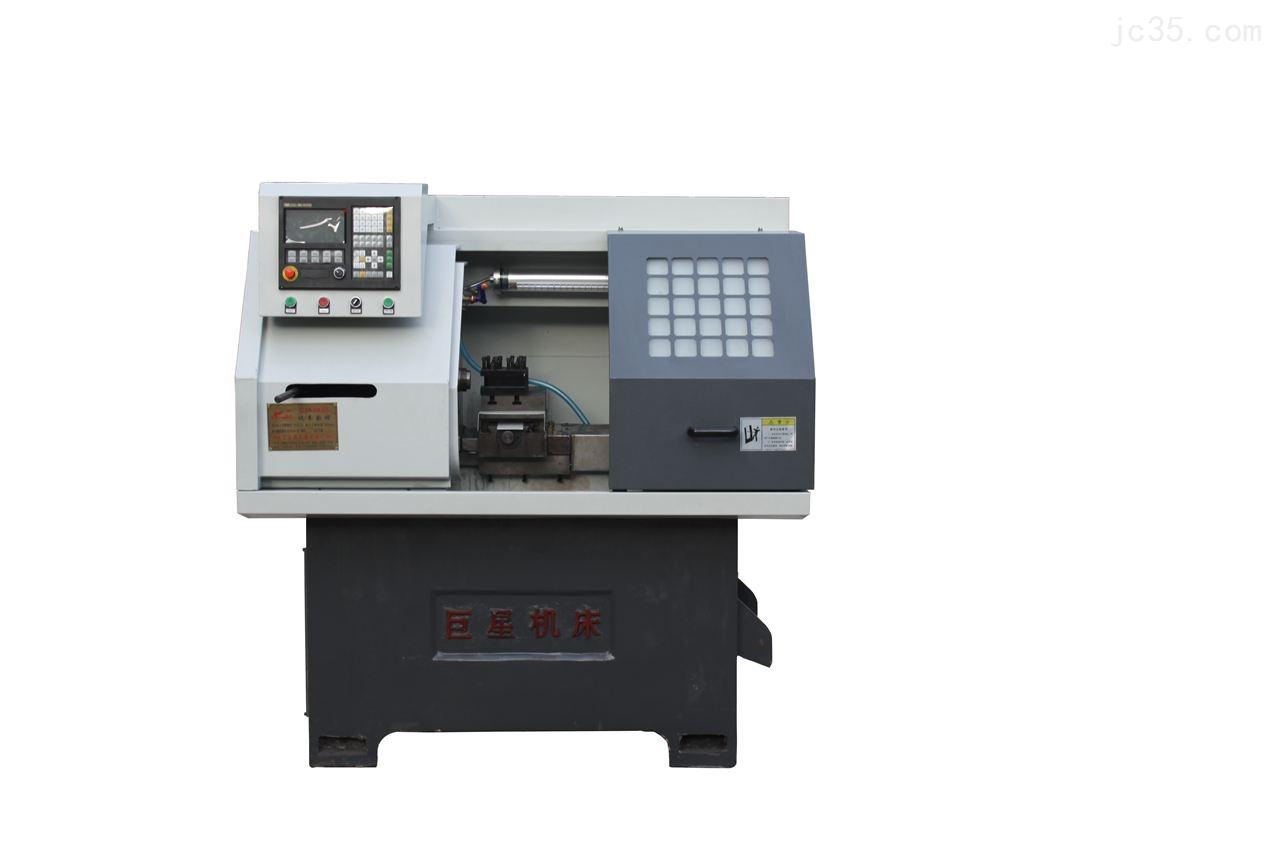 数控机床,cnc machine