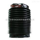 油缸防护罩软连接