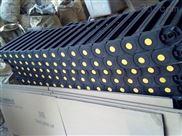 立式镗床小型塑料拖链