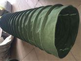 耐酸碱防腐蚀帆布软连接