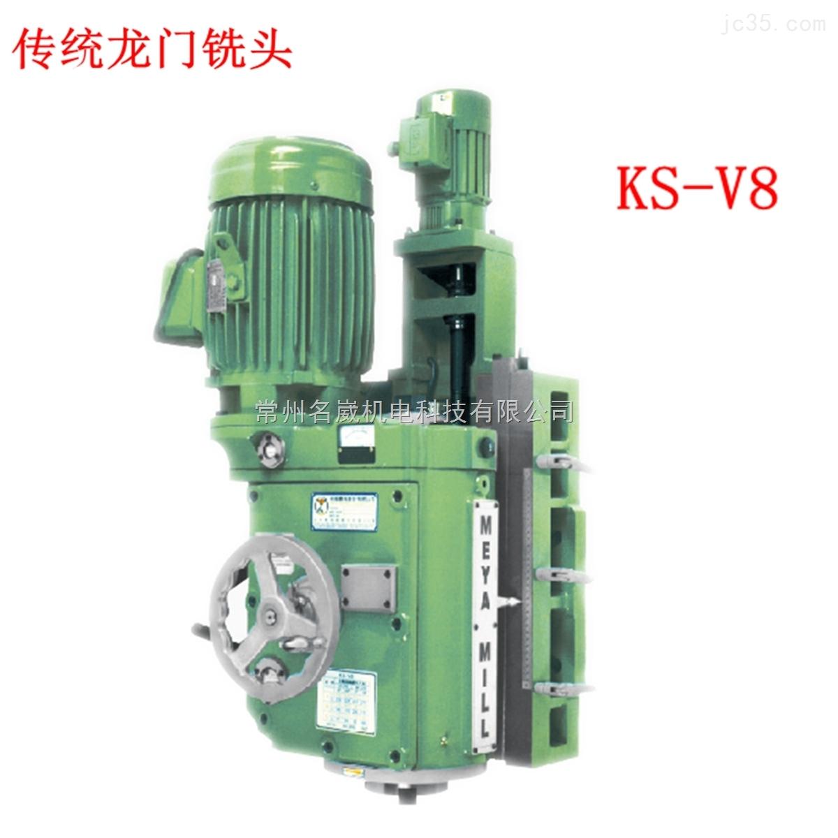 台湾名扬数控动力头镗铣头龙门镗铣头现货供应7.5kw铣头