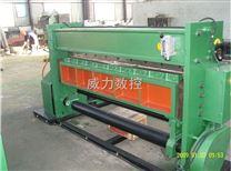 Q11系列机械剪板机