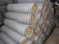 齐全长沙硅胶耐温伸缩风管厂家,长沙硅胶耐温伸缩风管技术,硅胶耐温伸缩风管