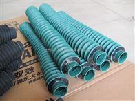 齐全防水橡胶伸缩防护罩商家,防水橡胶伸缩防护罩材质,防水橡胶伸缩防护罩