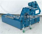 磁性机床排屑机/链板式排屑器/永磁性排屑机/