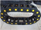 线管保护用工程尼龙拖链