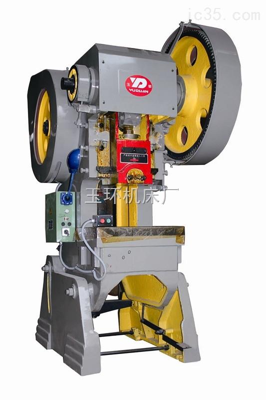 锻压机床 压力机 开式压力机 玉环机床厂 j23系列开式可倾式压力机 >