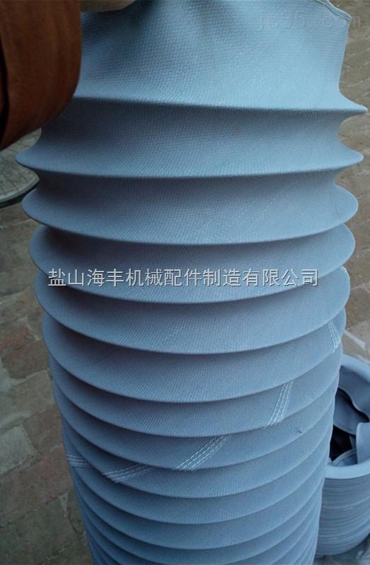 机床耐高温防护罩