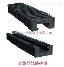 伸缩风琴式直线导轨防护罩