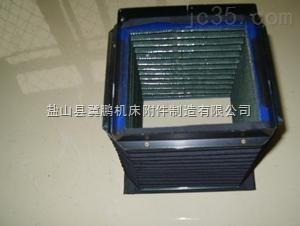 7150风琴式保护罩