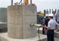 便宜的KKYI-300型液压打孔机供应商