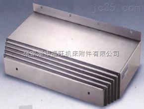 张港数控车防护罩
