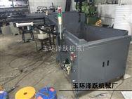 中频炉锻造简夹排料送料机