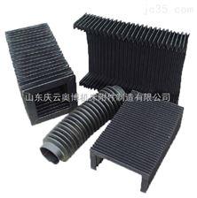 咸宁耐磨抗压柔性磨床用风琴式导轨防护罩