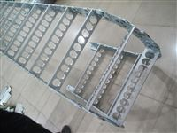 钻井机械专用增强型金属导线钢制拖链制造厂