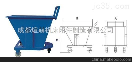 现货供应干式集屑车产品图片