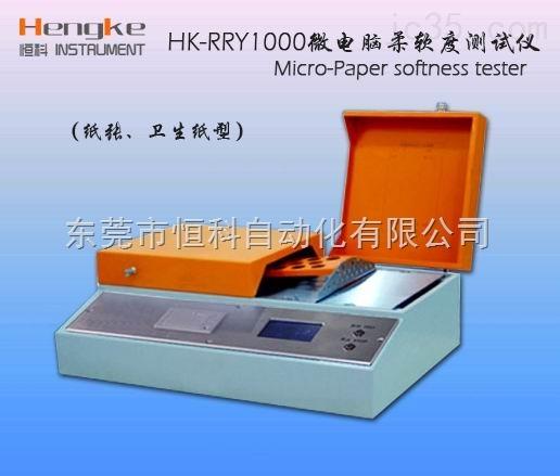 电脑测控柔软度测定仪,无纺布柔软度仪,江苏苏州恒科质品牌