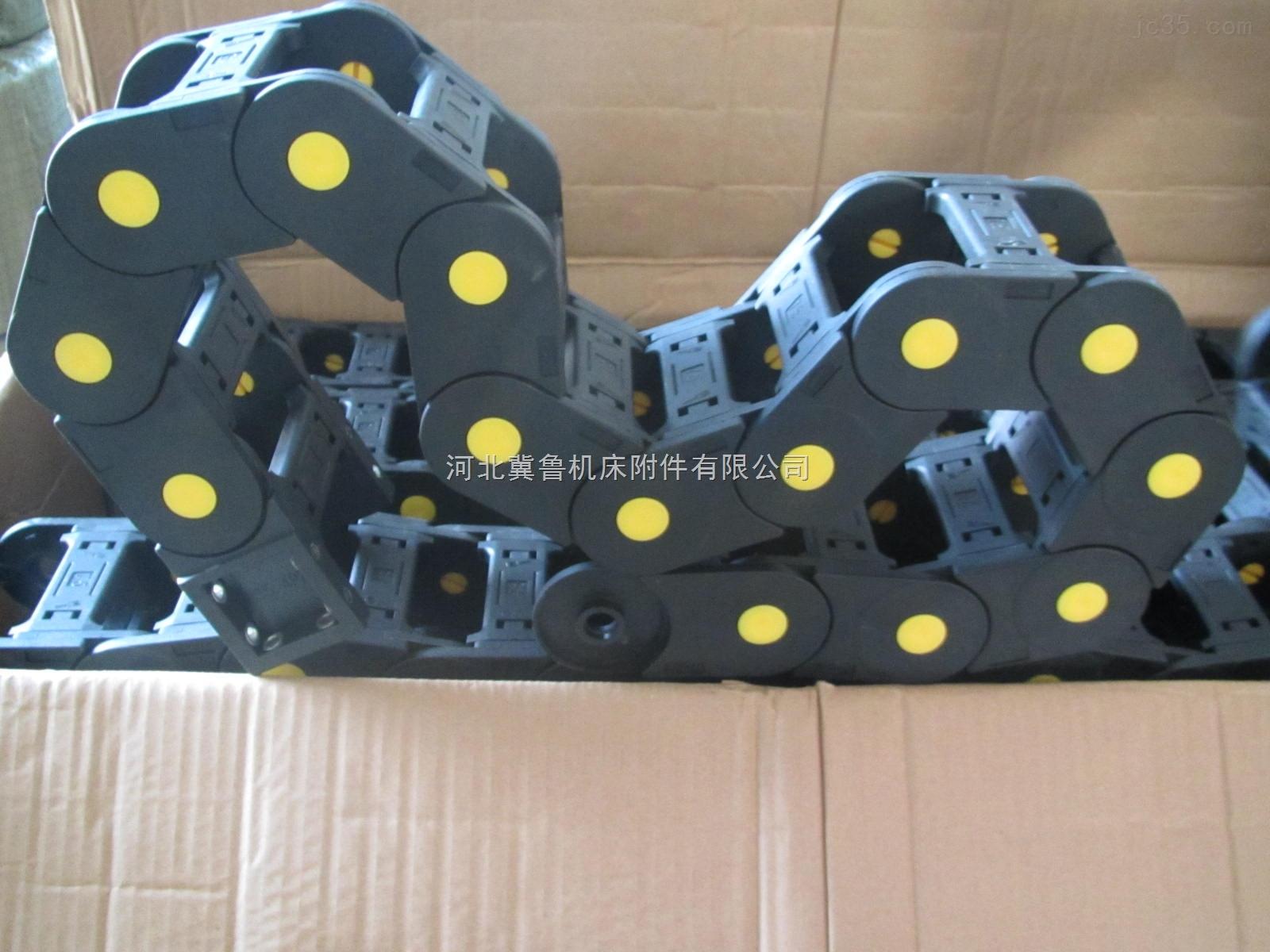 抗压封闭式抗氧化穿线尼龙塑料拖链