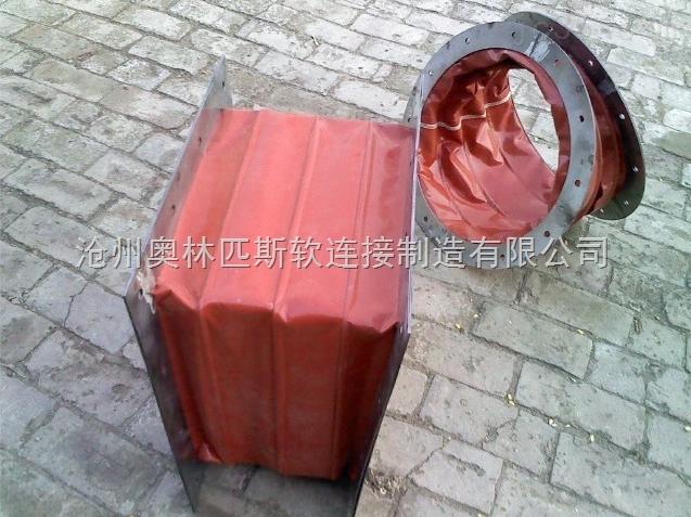 硅酸钛合金通风软连接,A级防火标准